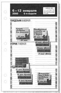 Гибкий план со стикерами, фото